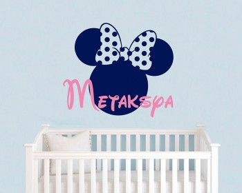 Mini Mouse Customized Name Wall Decals Baby Nursery Name Stickers