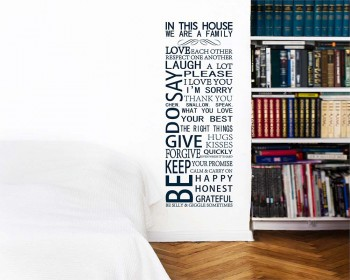 In This House Quotes Wall Decal Family Vinyl Art Stickers